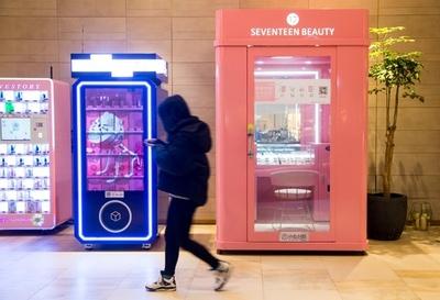 ピンク色の「シェア化粧室」、利用時は曇りガラスに 武漢