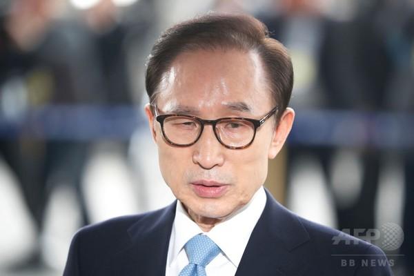 韓国の李元大統領、収賄容疑で取り調べ 逮捕状請求へ