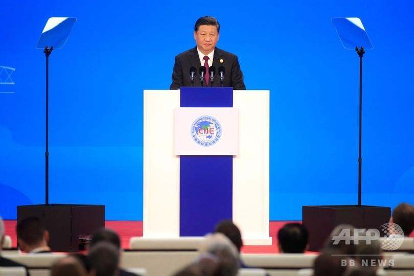 中国国際輸入博開幕 習主席、演説で輸入拡大の努力強調