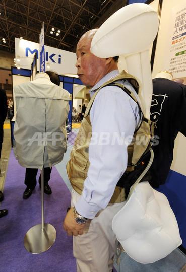 「着る」エアバッグ、高齢者向けに