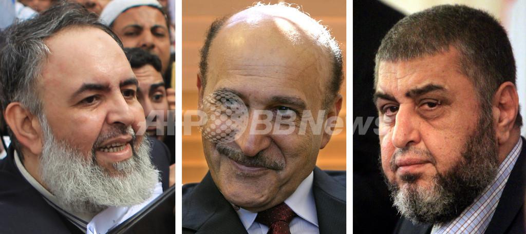 エジプト大統領選、スレイマン前副大統領ら10候補が失格に