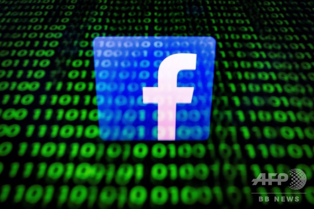 FacebookとInstagram、使い過ぎ防止機能を導入へ