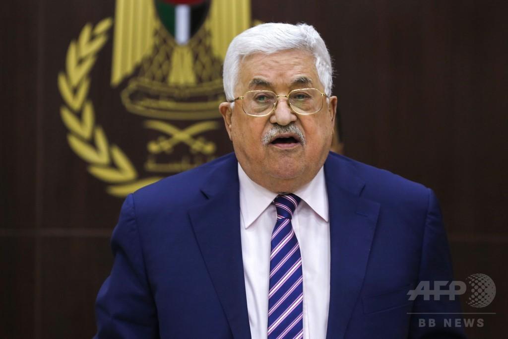 PLO、イスラエル国家承認凍結の検討委員会を設置