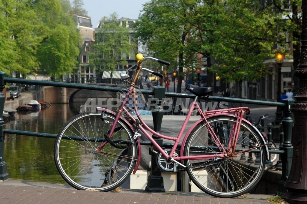 自転車盗難に悩むオランダでGPS使った「おとり作戦」