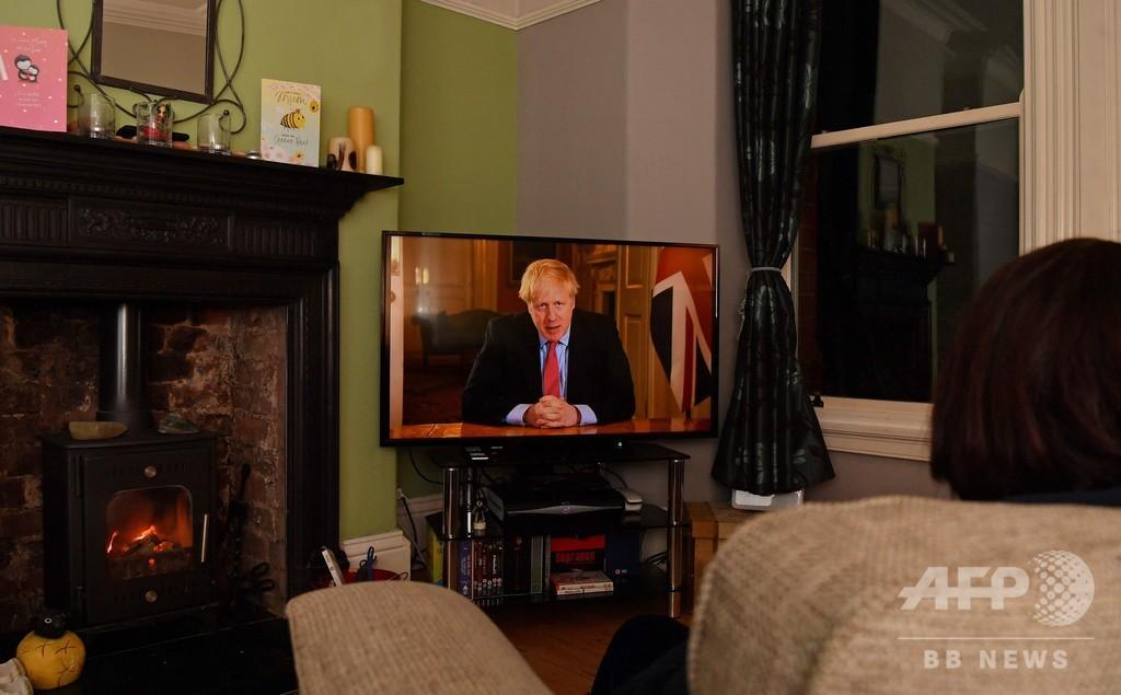 英政府、3週間の外出禁止令 新型コロナ拡大防止へ