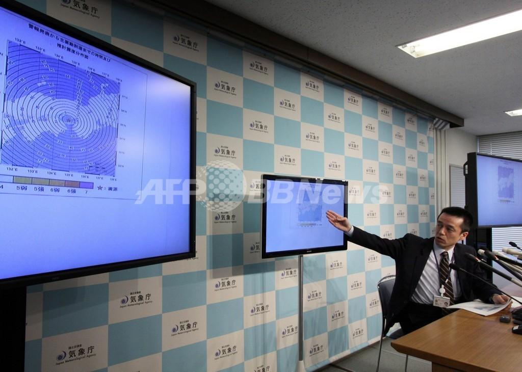 兵庫・淡路でM6.0の強い地震