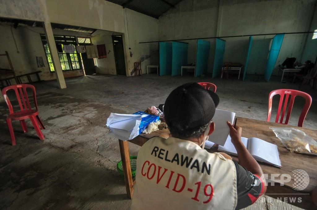 自主隔離違反者を「幽霊屋敷」に強制隔離、インドネシア・スラゲン県