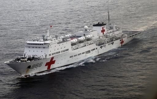 ハワイ沖で環太平洋合同演習、中国海軍が初参加