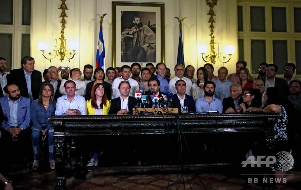 国際ニュース:AFPBB News反政府デモ続くチリ、改憲めぐる国民投票4月実施へ