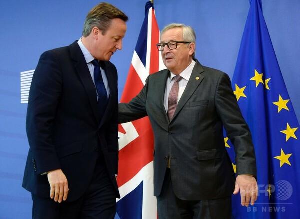 英離脱交渉、9月以降に=混乱に配慮-EU首脳会議