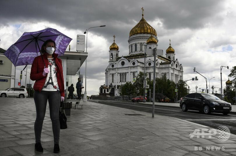 ロシア 感染 者