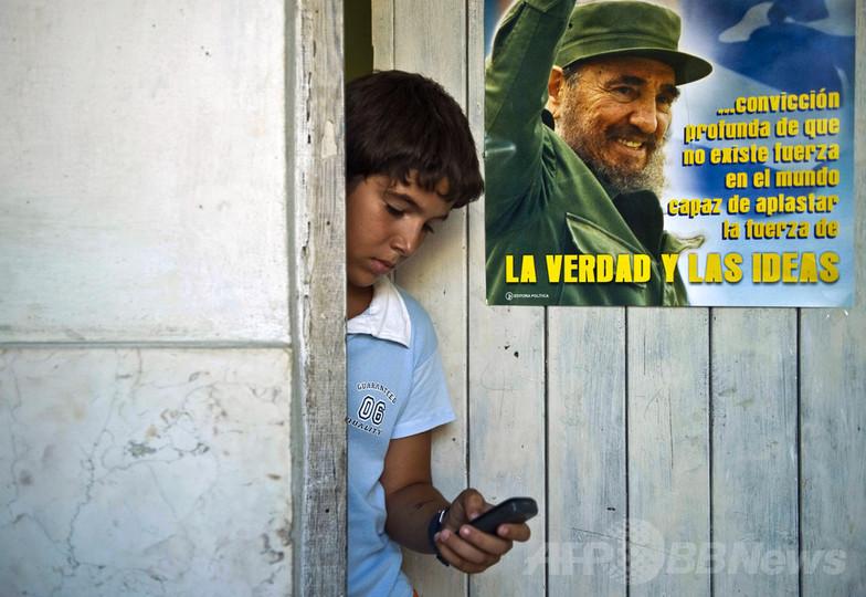 米政府、対キューバ「ツイッター式」秘密扇動工作を否定