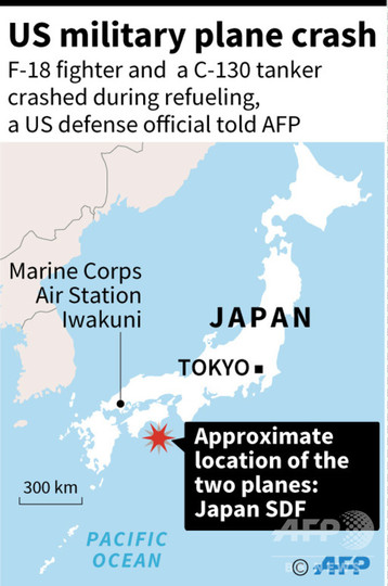 高知沖で米軍2機墜落 1人死亡 5人不明 訓練中に接触
