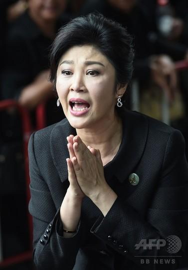 タイのインラック前首相に逮捕状、判決公判欠席で