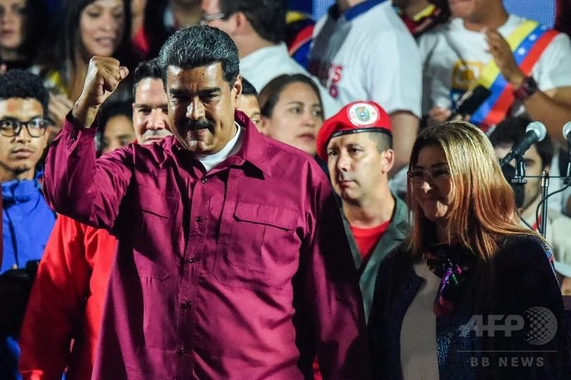 ベネズエラ大統領選、現職マドゥロ氏の再選確実