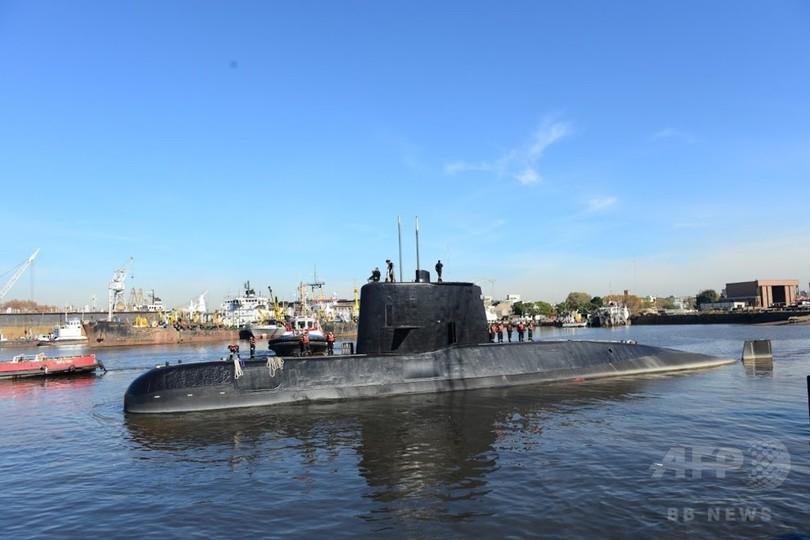消息絶ったアルゼンチン潜水艦か、衛星からの救難信号を受信