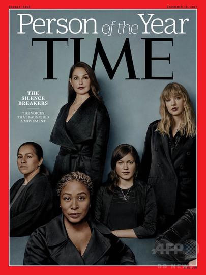 タイム誌今年の人、性被害の「沈黙破った人々」に