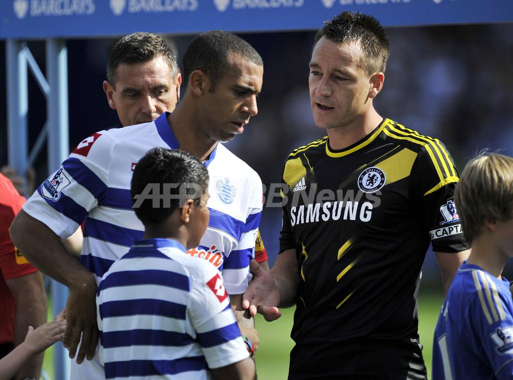 UEFAが人種差別に新処分規定、最低10試合の出場停止