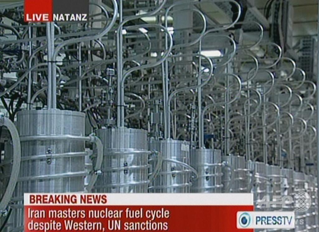 イラン、高性能の遠心分離機の使用を開始 IAEA報告