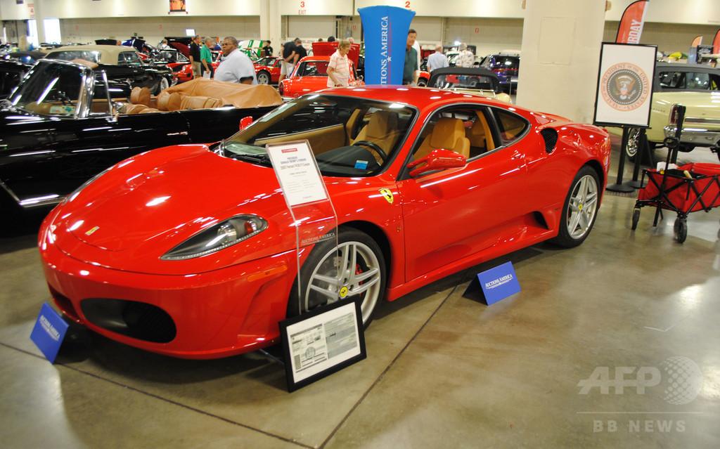 トランプ米大統領が所有していたフェラーリ、3000万円で落札
