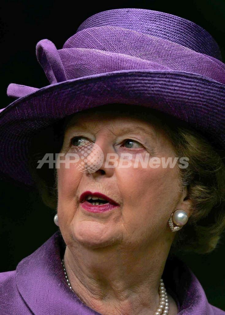 素顔も「鉄の女」、サッチャー英元首相の機密文書が解禁