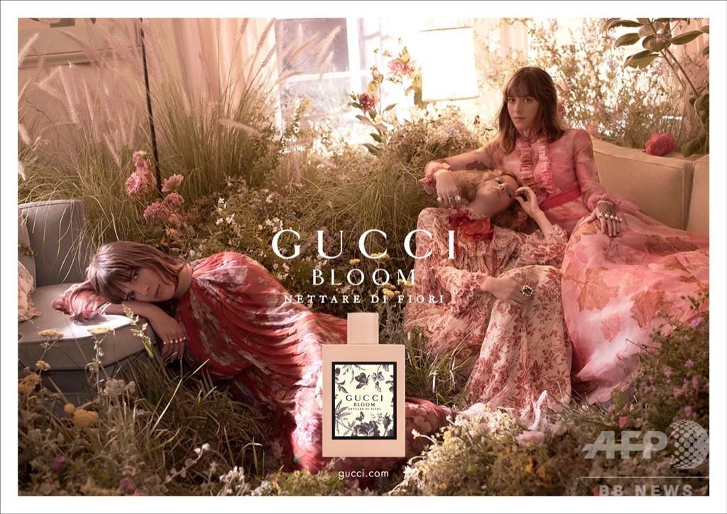 「グッチ ブルーム」新フレグランス、満開の花々の豊かな香りで神秘的な女性を表現