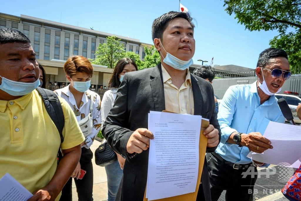 米FB、タイ王室批判グループの閉鎖命令に法的措置の構え