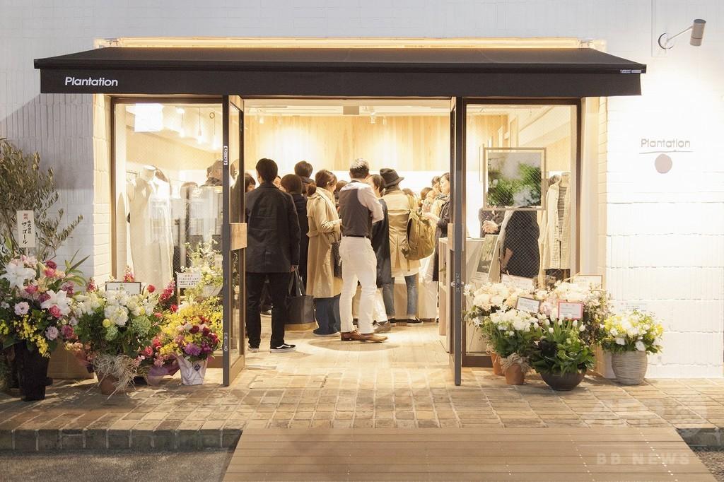 「プランテーション」旗艦店が自由が丘にオープン、写真展も