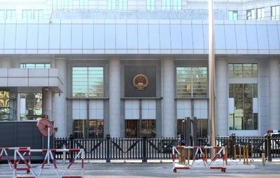 中国の人権活動家に懲役4年、国際社会から批判