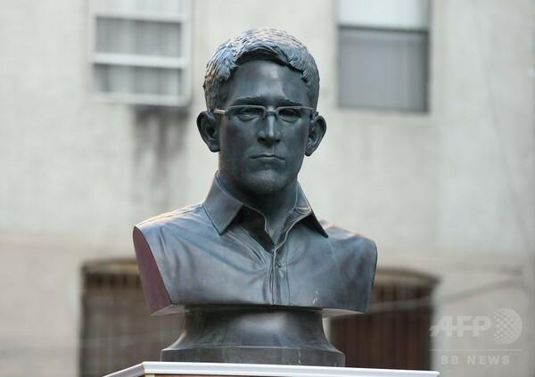 スノーデン氏の胸像、米NYの野外アート展に