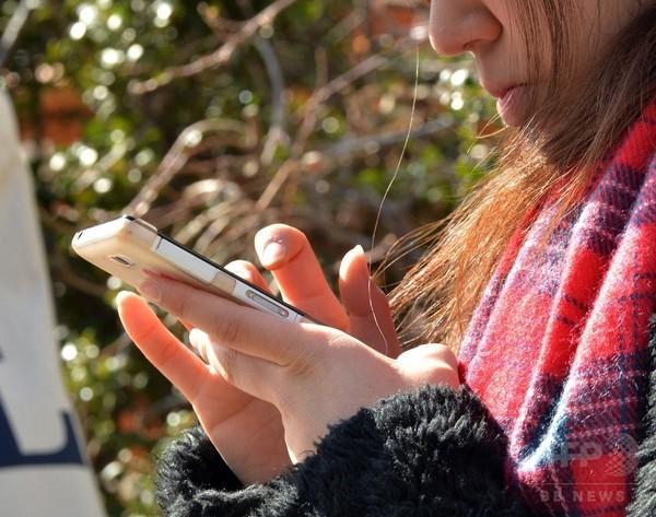 「ばかげてる」アプリの長文規約、ノルウェーで31時間超連続読み上げ