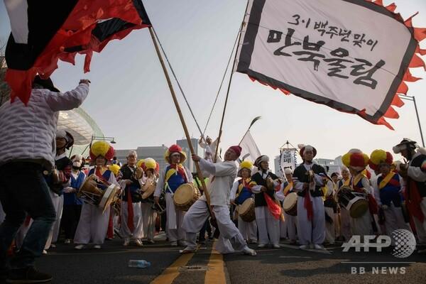韓国「三・一独立運動」から100年、ソウルで記念日祝う市民