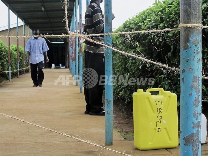 エボラ出血熱で5月以降32人死亡、WHO発表 コンゴ民主共和国