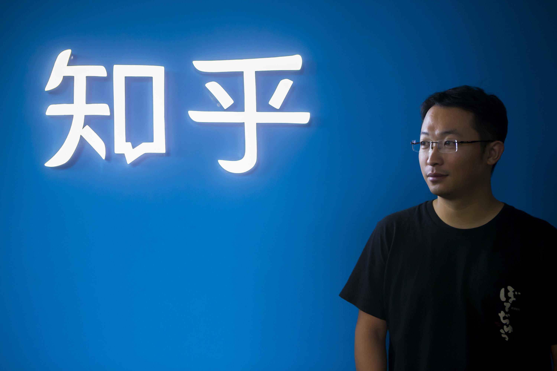知乎の会員2億2000万に 中国の人気Q&Aサイト