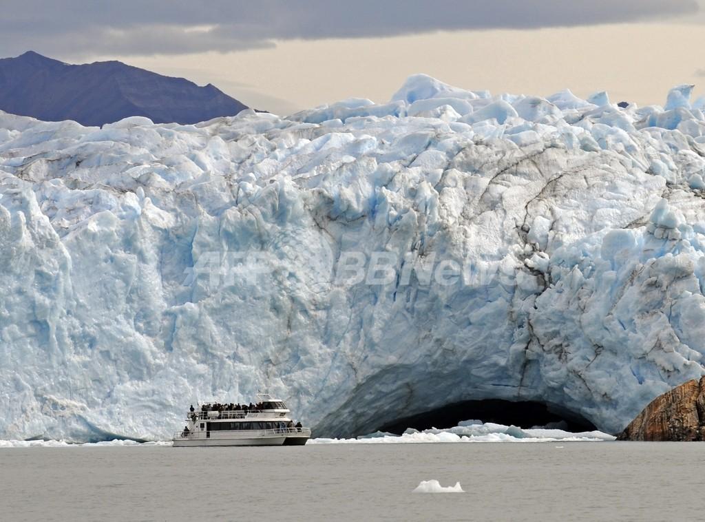 「21世紀末には氷河が消滅」、国連環境計画が警告