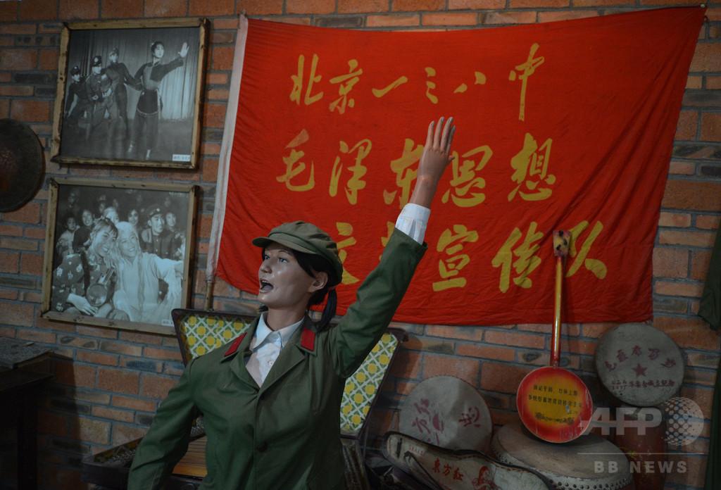 文革50年、中国国営メディアは黙殺 今も続く言論統制