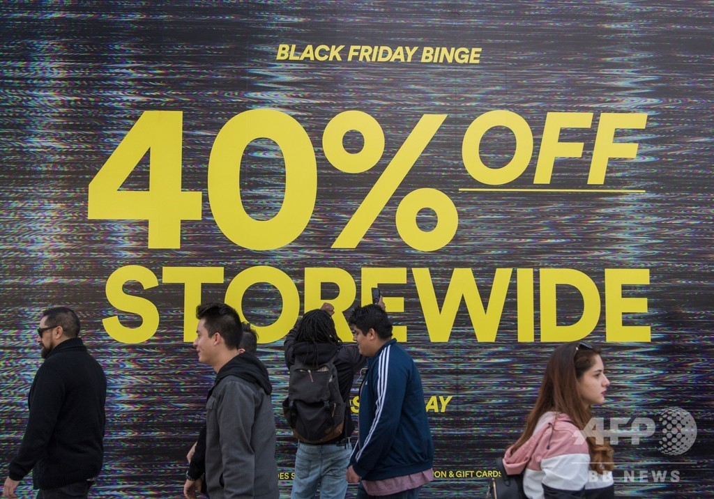 「ブラックフライデー」の米ネット通販売上高、過去最高を記録