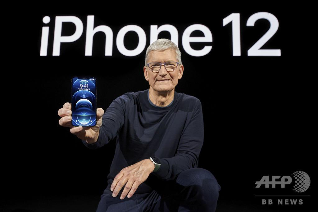 アップル、初の5G対応iPhone発表