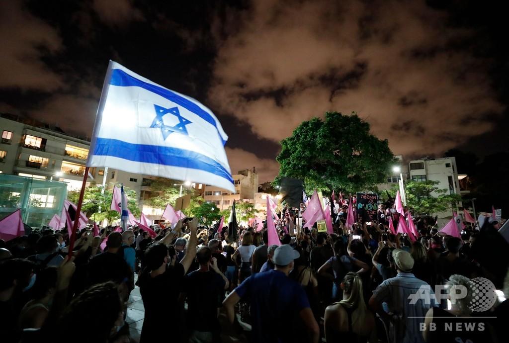 移動制限下のイスラエルで反政権デモ ネタニヤフ氏の退陣要求