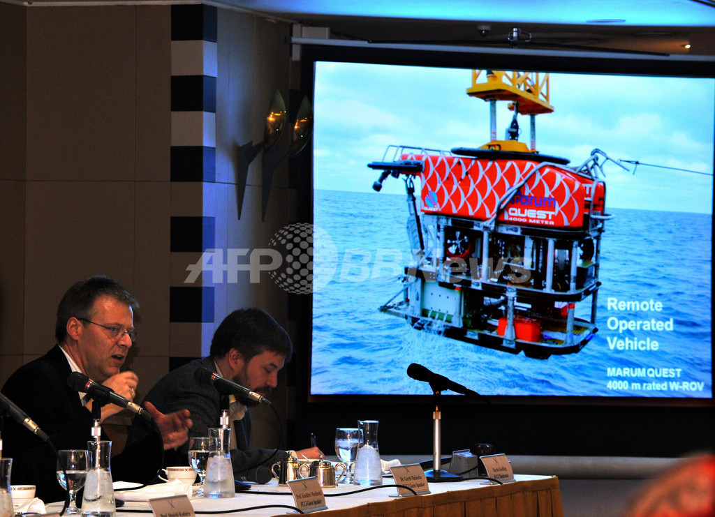 日独共同チーム、東日本大震災・巨大地震の震源域の深海調査へ