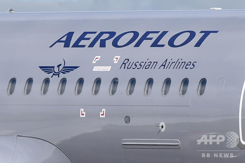 ロシア国内便旅客機、酩酊した乗客がアフガン行きを要求し緊急着陸
