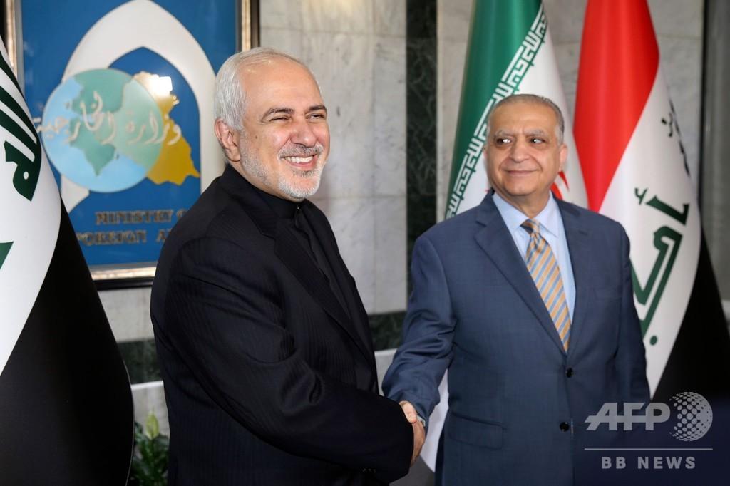 イラク外相、イランを支持 「経済制裁は不必要」 両国外相が会談