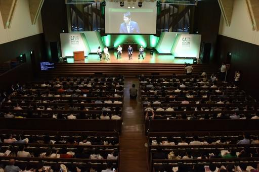 日本財団ソーシャルイノベーションフォーラム2019開催