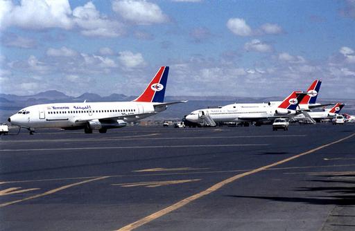 イエメン航空機が墜落、コモロ諸島沖 乗客乗員153人