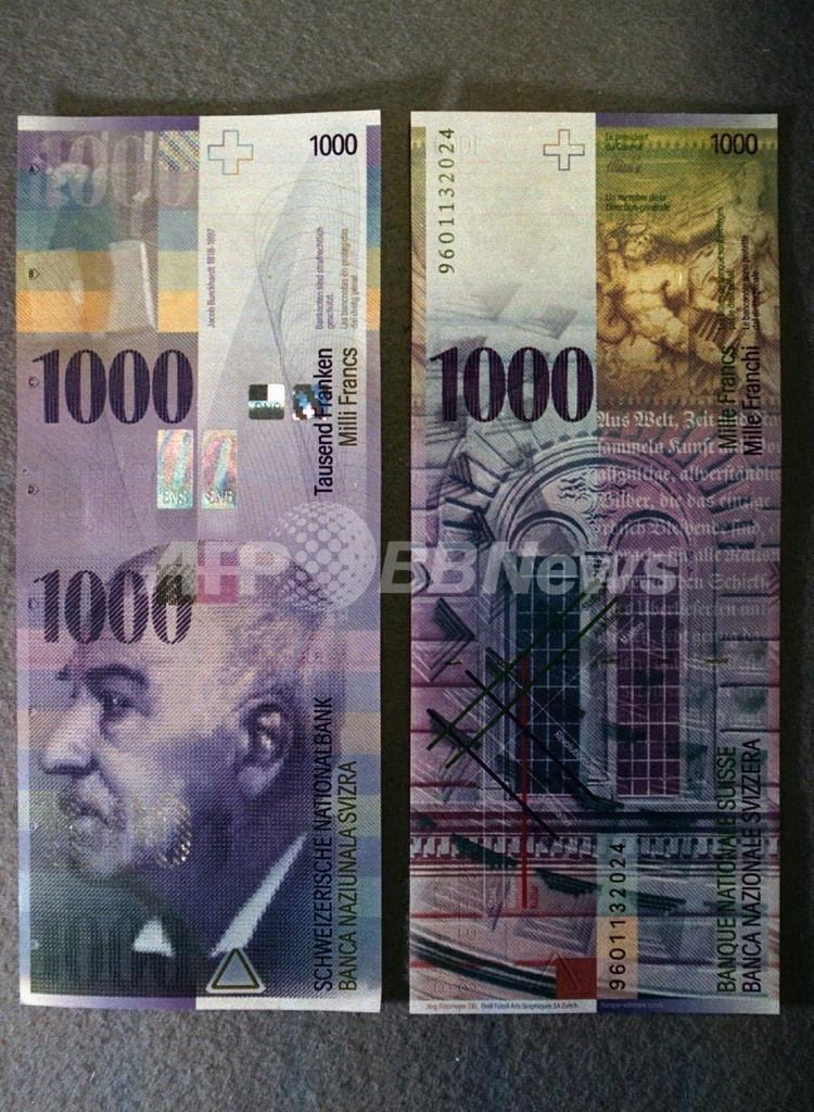 流通紙幣がインフルエンザを広める可能性も、スイス研究報告