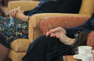 102歳の男が92歳女性に強制わいせつ、シドニーの老人ホーム
