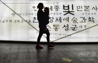 韓国における昨年の出生率、1.17に OECD加盟国で最低