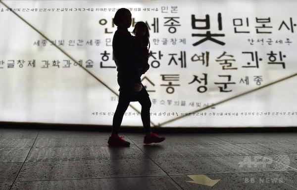 韓国の新潮流:ラブソングを大合唱する子供たち