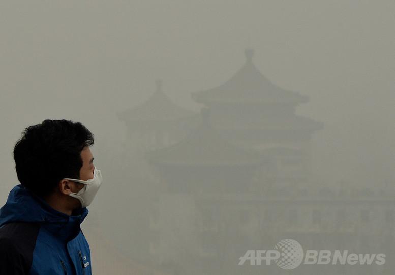 中国最高裁、汚染に特化した特別法廷を設置