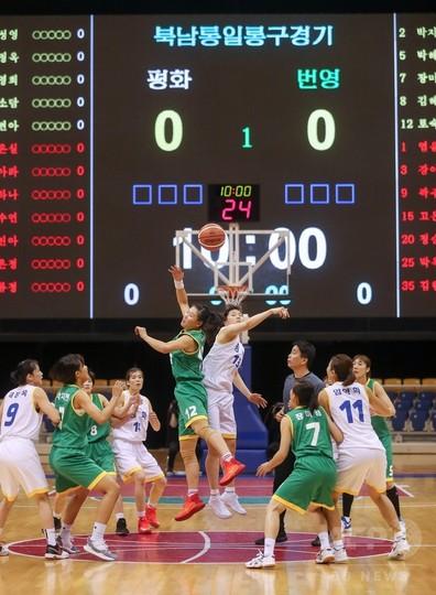 続く南北「スポーツ外交」、平壌でバスケットボール親善試合開催